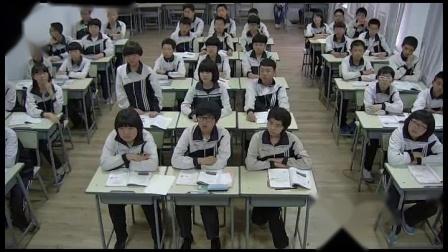 人教2011课标版物理 八下-8.3《摩擦力》教学视频实录-闫丽