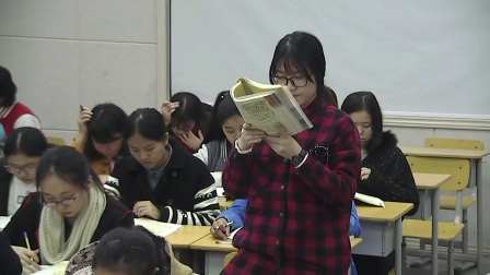 《林教头风雪山神庙》2016人教版语文高二,第十一中学:王莉