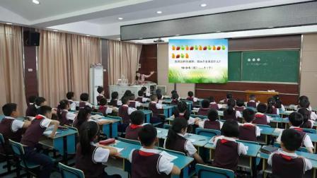 《有余数的除法-解决问题》人教2011课标版小学数学二下教学视频-浙江温州市_瑞安市-陈如如