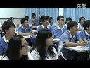 高二地理优质课实录《环境问题的产生与危害》人教版_李老师