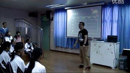 人音版七年级音乐《瑶族舞曲》广东卢伟