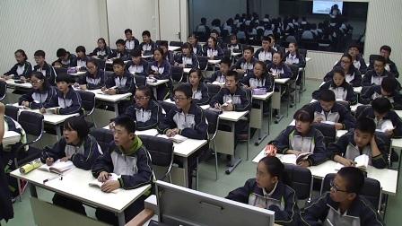 《中国人失掉自信力了吗》优质课(人教版语文九上第15课,谢慧娟)