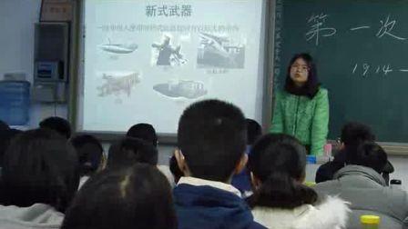 《第一次世界大战》人教版九年级历史-省实验中学-程芳