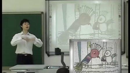 小学一年级艺术,快乐的小鸟教学视频岭南美术出版社陈文辉