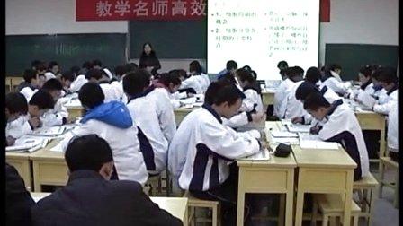 陕西省示范优质课《有丝分裂4-1》人教版高一生物,商洛中学:王秀英