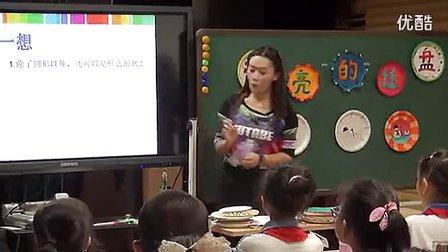 美丽的挂盘小学四年级美术微课西丽小学张雍