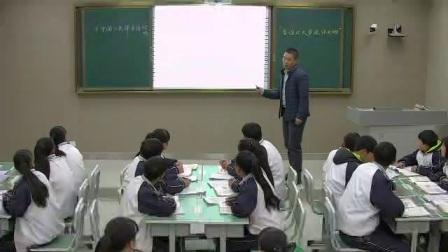 《中国人失掉自信力了吗》优质课(人教版语文九上第15课,徐文科)
