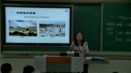 初中地理人教版八下《第5章 中国的地理差异》内蒙古韩雷