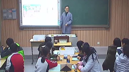 《原电池的工作原理》人教版高一化学-郑州七中:徐依