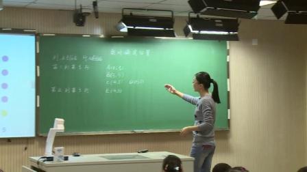 人教版数学五上《用数对确定位置》课堂教学视频实录-庄旦丹