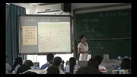 高二地理:中国黄土高原水土流失的治理教学视频