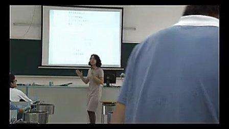 高二生物:遗传信息的携带者-核酸教学视频