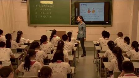 人教版小学数学六下《第4单元用比例解决问题》天津 张晨
