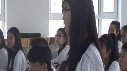 岳麓版高中历史必修三第一单元第1课《孔子与老子》课堂教学视频实录-王晓华