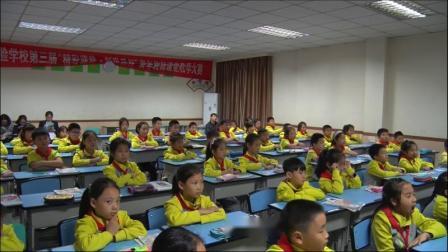 《8 数学广角——搭配(二)-搭配问题》人教2011课标版小学数学三下教学视频-重庆_两江新区-梁隆均