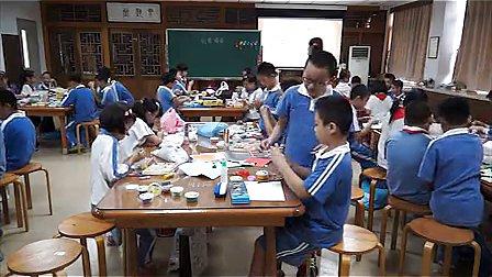 《创意鸡蛋》小学四年级美术南山实验学校姚春梅