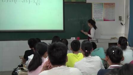 人教2011课标版数学八下-16.3.3《二次根式的混合运算》教学视频实录-张月玲