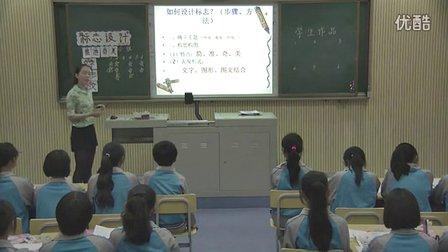 初中美术人教版七年级第1课《凝练的视觉符号》湖南鄢娟