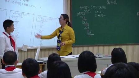 人教版数学五上《循环小数》课堂教学视频实录-杜波娜