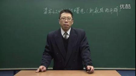 初中历史人教版九年级《资本主义时代的曙光之新航路的开辟》名师微型课 北京詹利