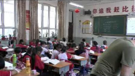 《万以内数的认识-10000以内数的大小比较》人教2011课标版小学数学二下教学视频-内蒙古鄂尔多斯市_伊金霍洛旗-庞金龙