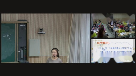 河大版(2016)语文七上3.9《合欢树》教学视频实录-张家口市优课