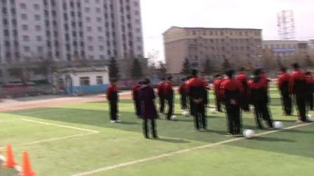 《足球-脚内侧踢球》人教版初一体育与健康,长春市县级优课