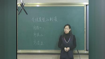 《气压带和风带》优质课(人教版高中地理必修一,张磊)