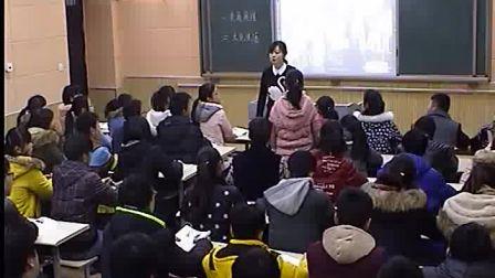 《社会生活的变化》人教版八年级历史-郑州市第八十三中学-李颖