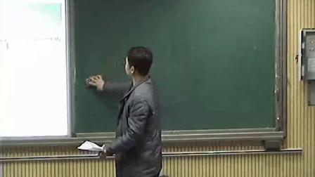 《有机化合物的命名》人教版高二化学-新郑市二中分校:周云海