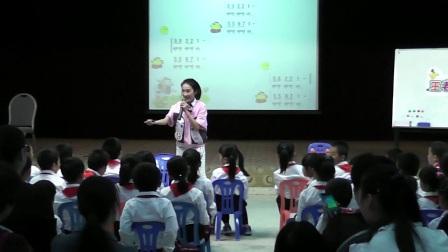 二年级音乐《王老先生》广西中小学优质课及观摩活动-陈筠