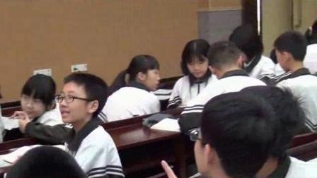 《祖国的统一历史大潮》北师大版八年级历史-梁玉婷