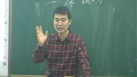 人教2011课标版物理 八下-8.3《摩擦力》教学视频实录-武海涛