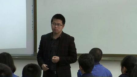 华师大版科学七上5.1《地球的形状和大小》课堂教学视频实录-赖樟新