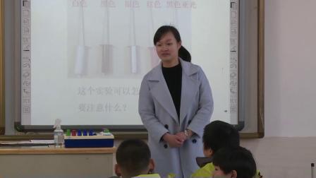 教科版小学科学五上第二单元第6课《怎样得到更多的光和热》课堂教学视频实录-黄丹波
