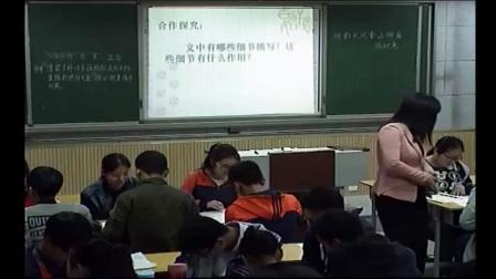《林教头风雪山神庙》2016人教版语文高二-郑州二十中-李雪贞