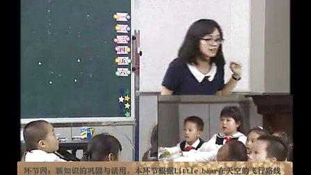 In the sky第三课时小学二年级英语天健小学刘丽娟
