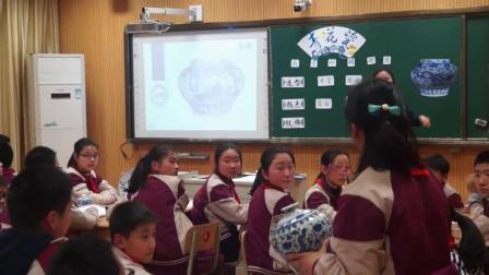 浙美版美术六下第11课《青花瓷》课堂教学视频实录-王玲玲
