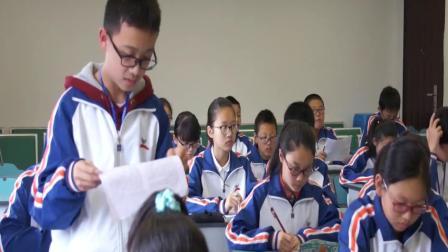 人教版语文八下第5课《我的童年》课堂教学视频实录-何蕊君
