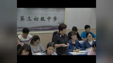 《自然界的水循环》优质课(人教版高中地理必修一,王艳梅)