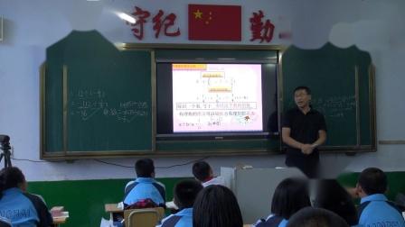 北师大版数学七上-2.8《有理数的除法》课堂教学视频实录-陈继勇