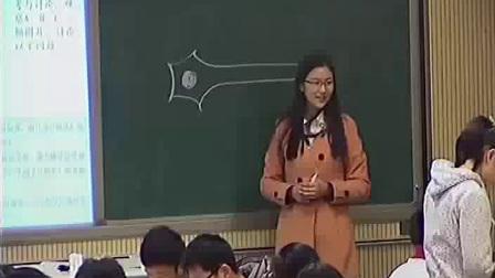 《通过神经系统的调节》高二生物-郑州九中:邢文瑞