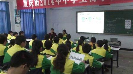 高中生物《精子和卵子的发生过程》重庆市,2014学年度部级优课评选入围优质课教学视频