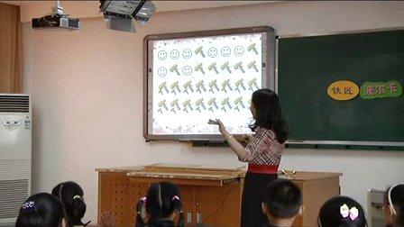 人音版小学音乐一年级下册《铁匠波尔卡》优质课教学视频