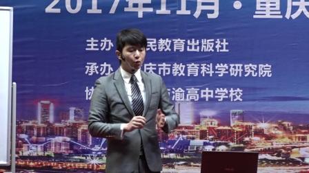 高一地理人教版必修二《人口迁移的主要原因》湖北刘康