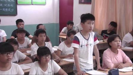 人教2011课标版数学九下-27.2.1《相似三角形的判定》教学视频实录-赵静