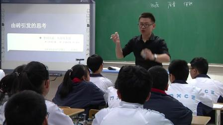 华师大版科学八上3.1《密度》课堂实录教学视频-张慧凯