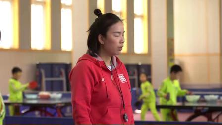 小学体育五年级《乒乓球正手攻球》课堂教学视频实录-王迅