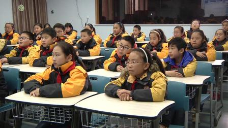 《体育活动与营养》科学版五年级体育,江苏省市级优课