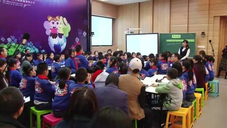 《8 平均数与条形统计图-平均数》人教2011课标版小学数学四下教学视频-福建福州市-刘丹